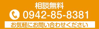 0942858381